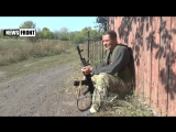 Ополченец о боестолкновении с карателями из Айдара в Михайловке