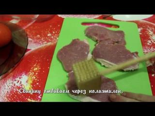 Мясо по французски с помидорами в микроволновке