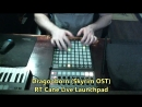 Skyrim OST Dragonborn RT Cane Launchpad Cover