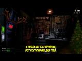 [RUS Sub _ ♫] Merry FNaF Christmas Song - JT Machinima [Five Nights at Freddys]
