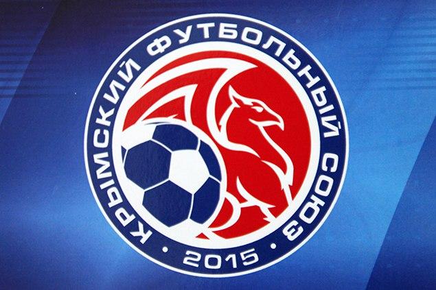 Аэропорт Симферополь направит 5 млн рублей на развитие футбола в Крыму
