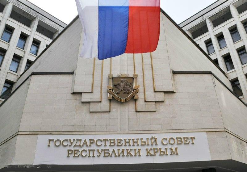 Парламент Республики Крым упростил процесс оформления прав на землю