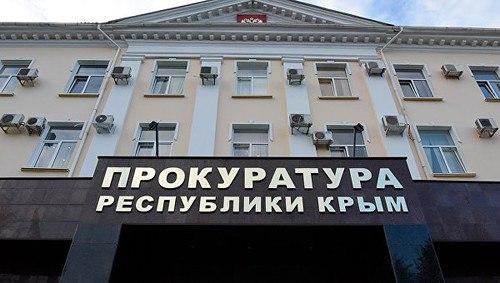 Прокуратура Республики Крым обыскала квартиры журналистов полуострова