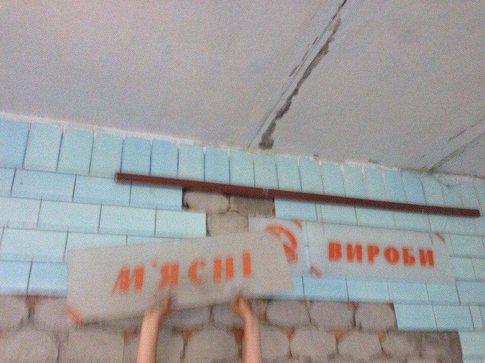 Заброшеный комбайновый завод в Тернополе