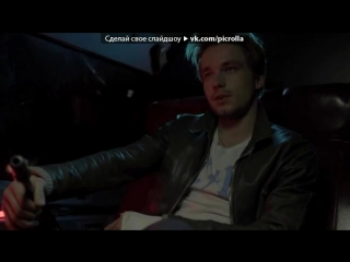 «Скрины, фото» под музыку ZKD - ВСЕ СЕРИИ ЗКД. Picrolla