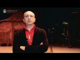 Главный балетмейстер Приморской сцены Мариинского театра Эльдар Алиев рассказал о балете Адольфа Адана Жизель. Сегодня в 1700
