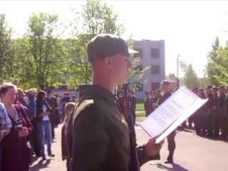Торжественное принятие военной присяги (22.05.2011)