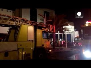 Саудовская Аравия_ из-за пожара в одной из больниц погибли и пострадали десятки человек