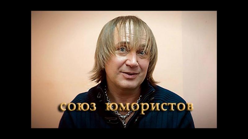 для Игоря владленовича