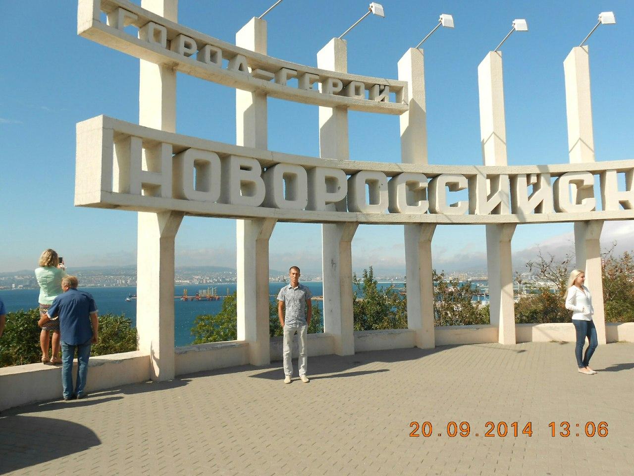 Борис Мащенко, Азов - фото №3