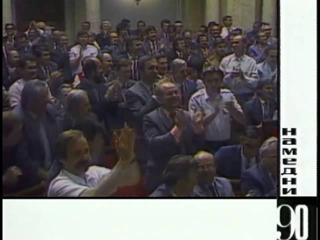 Намедни: Наша эра. 1961 — 1991. (HTB, 1997 - 1998 г.г.). 30 серия: 1990.