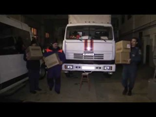 Татарстанские спасатели оказывают помощь жителям Бахчисарайского района Республики Крым