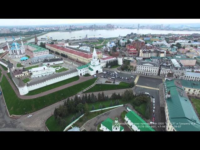 Аэросъемка Казань историческая часть 2