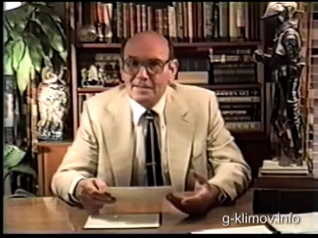 Г.Климов о цареубийце и русском домострое