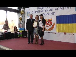 У Запоріжжі хто класний спортивний журналіст? Олена Назаренко! Її НОК України нагородив