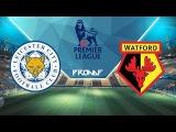 Прогноз на матч Лестер 0-0 Борнмут 02.01.2016 Англия. Премьер-лига