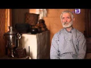 Знахарки 05 Старообрядец Парфен 2013 SATRip Generalfilm