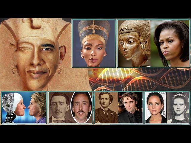 Альцион Плеяды 34 3 Гильотины FEMA двойники клоны знаменитостей Эхнатон Обама Бейонсе