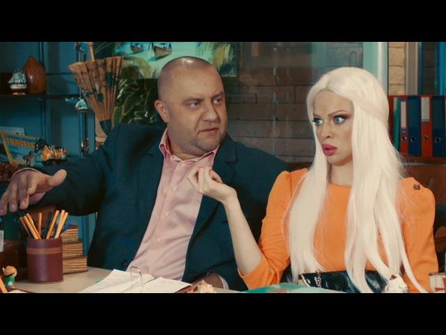 Почему блондинка на отдыхе видит одних турков