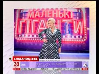 Ірма Вітовська отримала звання Заслуженої артистки України