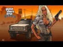 Grand Theft Auto San Andreas - All Trailers Get Ready for GTA V!
