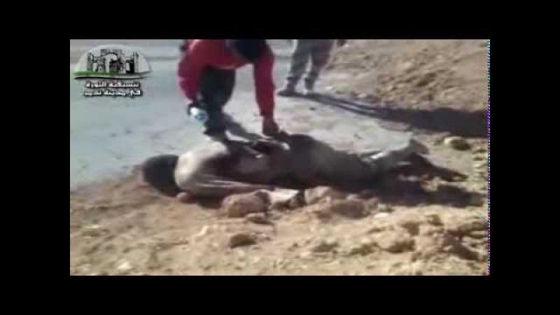 18 not for shock! Syrie, les forces rebelles 'moderées' liquident et brûlent des détenus