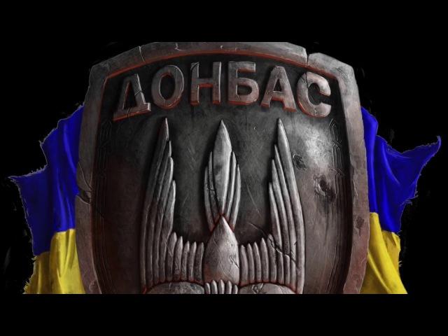 23 мая 2014. Карловка. Первый бой батальона Донбасс.