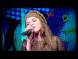Ольга Артемова - ансамбль