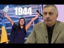 Крымское Косово, планы и воплощение. Рассказывает Валерий Пякин.