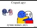 Простите нас родные россияне Ирина Самарина Лабиринт