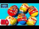WELLY CARS surpsise eggs and DISNEY PLANES surprises! Сюрпризы с машинками Велли и Летачки Дисней!