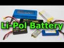 Li-Pol аккумуляторные батареи для питания радиостанций в полевых условиях.