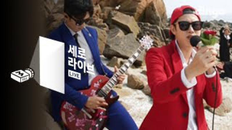 1 авг. 2016 г.김희철 & 김정모 - 울산바위 [세로라이브] KIM HEECHUL & KIM JUNGMO - Ulsanbawi