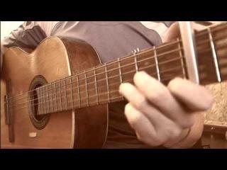 Песня под гитару - где-то там далеко (A song with a guitar)