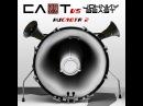 Johnny Beast vs СЛОТ - Хиромантия Johnny Beast 4 a.m. Club Mix
