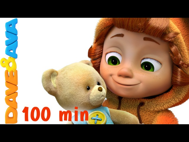 Teddy Bear, Teddy Bear, Turn Around | Nursery Rhymes for Kids and Children | Baby Song Dave and Ava