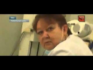 Пьяная сотрудница омской больницы угрожала пациентам смертельным облучением