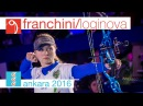 Albina LOGINOVA v Irene FRANCHINI Compound Women's Gold Final Ankara 2016