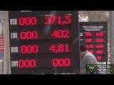 Курс доллара в обменниках Астаны перевалил за 370 тенге