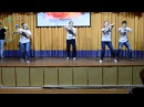 Танец физмата | 11.1 | Хороший звук