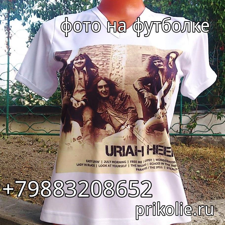 Фотография на футболке за день в Новороссийске и Краснодарском крае