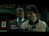 Ганнибал/Hannibal (2013 - 2015) ТВ-ролик (сезон 1, эпизод 2)