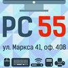 Компьютерный сервис ПК55