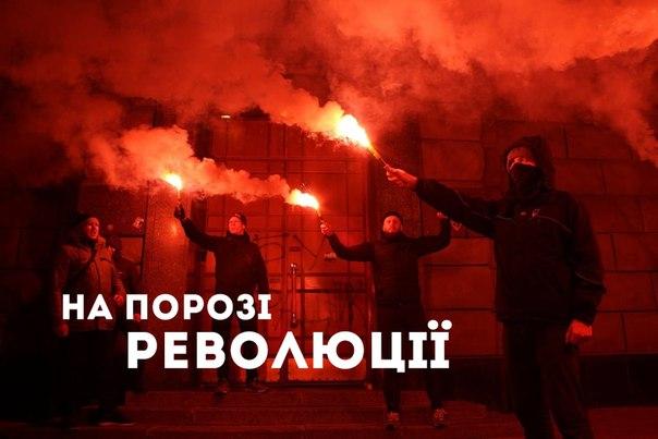 Спецназ КОРД должен задавать стандарты другим подразделениям полиции, - Турчинов - Цензор.НЕТ 2947