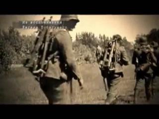 позорный путь дивизии СС Галиция (Галичина)