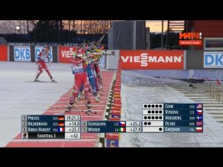 Биатлон. Кубок Мира 2015-16. 1-й этап. Эстерсунд (Швеция). Женщины. Гонка преследования 10 км (06.12.2015)