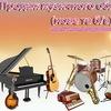 Продаж музичного обладнання (нове та б.у)