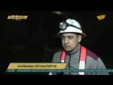 Хромтау ауданындағы кеншілер отбасы – адал еңбегімен көпке үлгі