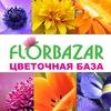 Florbazar – цветы в Ярославле