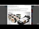 Итоги от 08.06.2016. Конкурс на 48 часов. Машинка для приготовления суши и роллов.